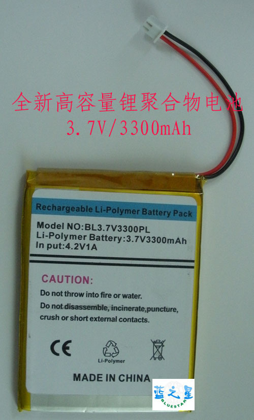 The new high-capacity lithium polymer battery 3.7V/3300mAh lithium polymer battery 3.7V<br><br>Aliexpress