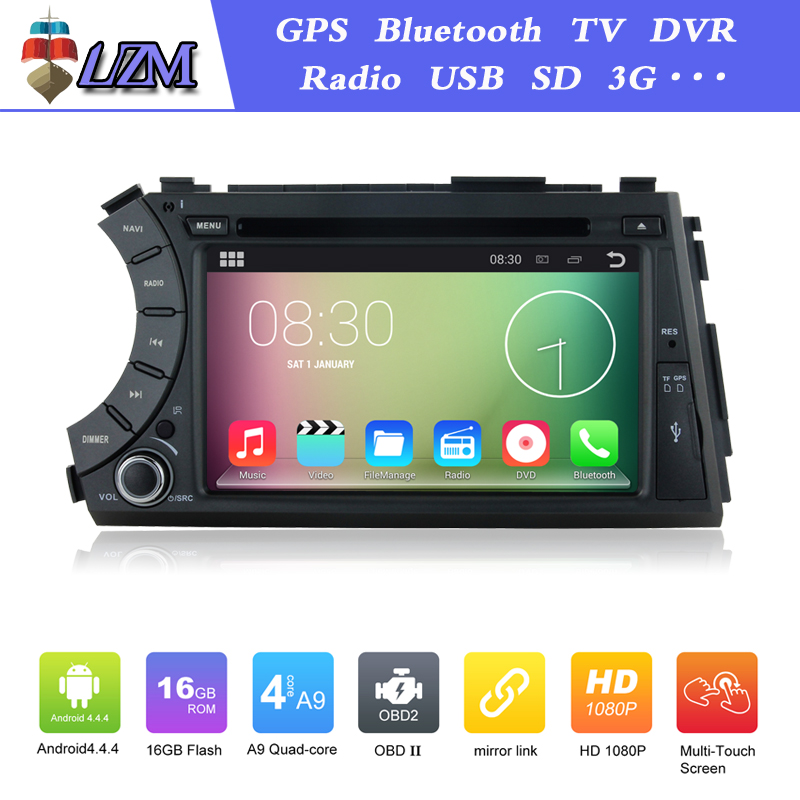 car stereo 2 din car dvd gps radio for SsangYong Kyron Actyon 2006 2007 2008 2009 2010 2011 2012 With 3G Host BT IPOD Free Maps(China (Mainland))