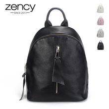 2016 Fashion Women Backpacks Genuine Leather School Bags For Ladies Shoulder Bag Travel Sports Bagpack Bolsas Mochilas Femininas(China (Mainland))