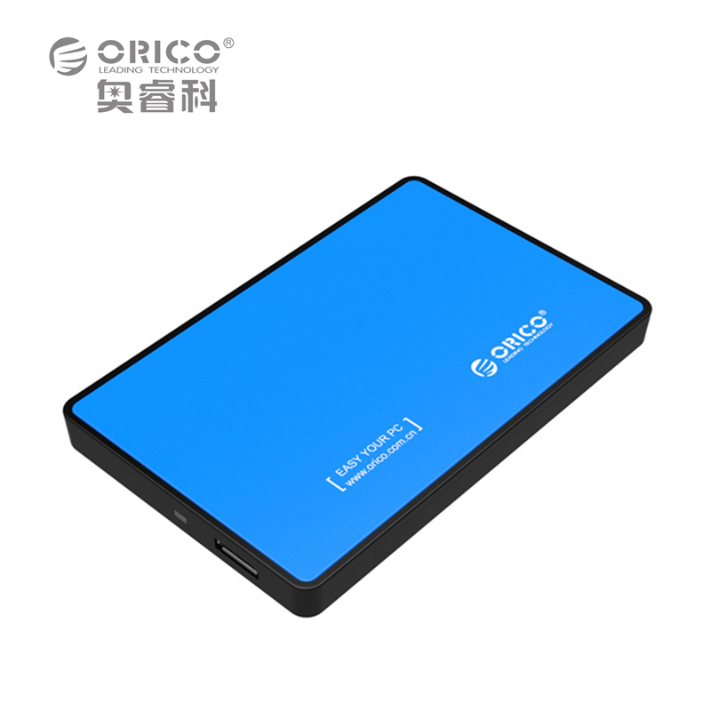 ORICO 2588US3 2.5 sata USB3.0 External Hard Disk Box Storage case hd 2.5 usb 3.0hdd box (No Hard Disk)(China (Mainland))