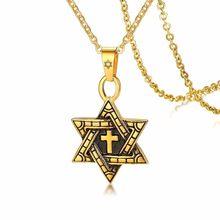 Messianic מגן דוד עם צלב תליון שרשרת לגברים מתחמצן זהב כסף צבע טון מייגן תכשיטי יהודית(China)