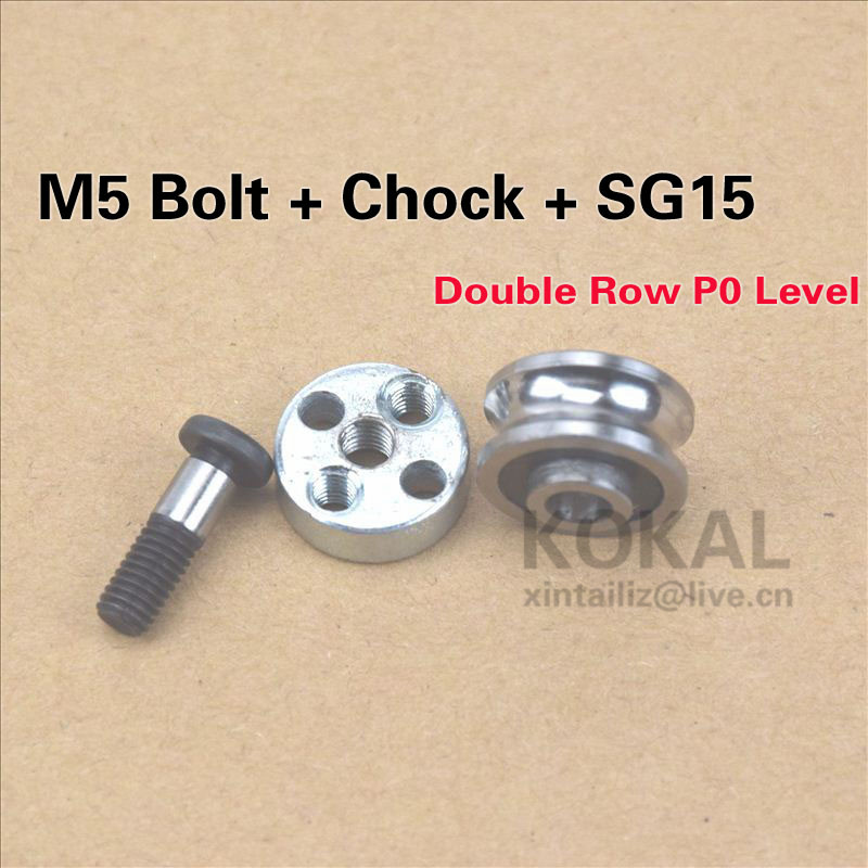 [SG15-D-P0]SG15-2RS high quality ball bearing guide track wheel M5 Screw bolt and chock for embroidery machine(China (Mainland))