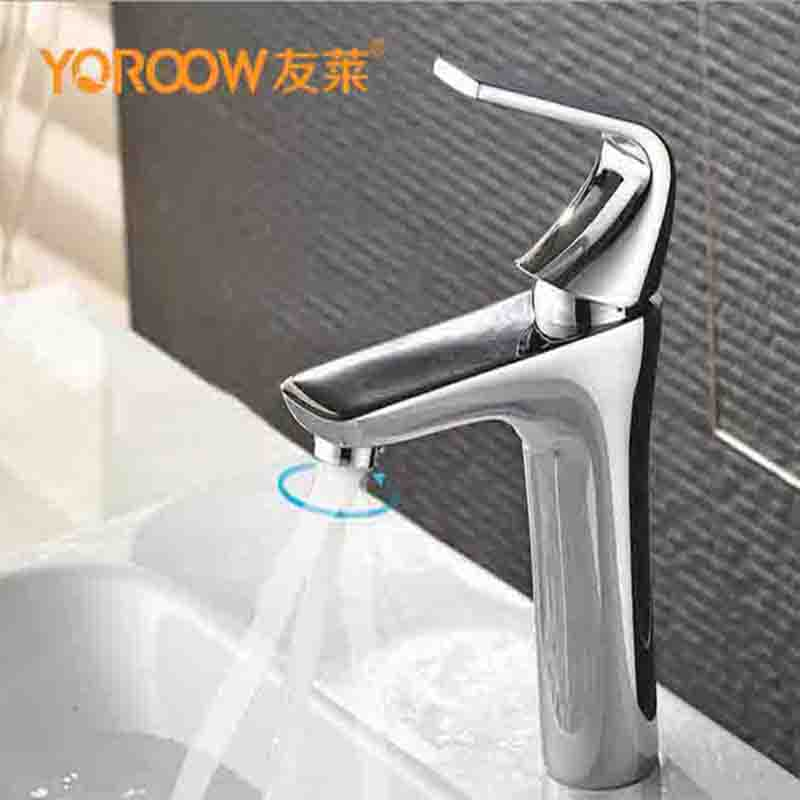 Basin Faucets Hot And Cold Single Hole The Copper Washbasin Faucet Single Handle Fixed Rotatable Type Water Saving Water Tap(China (Mainland))