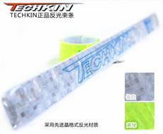 30111 techkin брюки / ширина до запястья / отражающий лента / ширина с