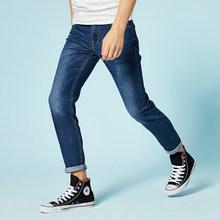 SEMIR джинсы для мужчин slim fit Брюки для девочек классические джинсы мужские джинсы дизайнерские брюки повседневные обтягивающие прямые эласт...(China)