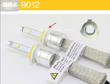 FREE SHIPPING, CHEAPEST CHA N9 HIGH POWER AUTO LED BULB LAMP, XHP50 CHIP 4800LM, IP68 H1 H3 H4 H7 9006 9005 H8 H10 H11 H13