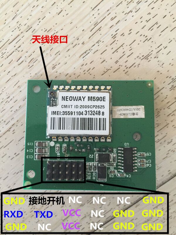 GPRS module M590 SIM module GSM GPRS TCP UDP Things MCU server transmission(China (Mainland))