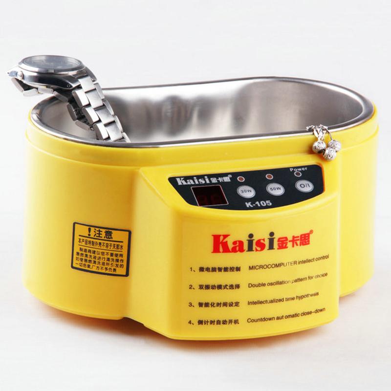 Free shipping 110V/220V K-105 0.6L Digital Ultrasonic Bath Small Cleaner(China (Mainland))