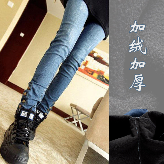 Autumn Winter Warm Maternity Skinny Jeans, Pregnant Woman Warm Belly Rivet Long Jeans