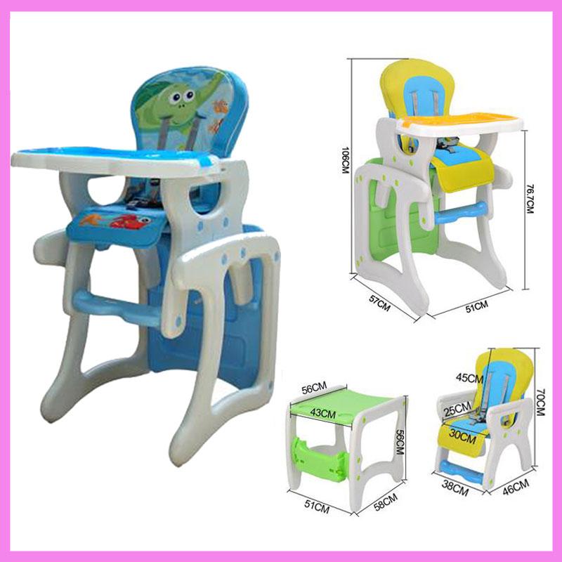 Обеденный стул для малыша