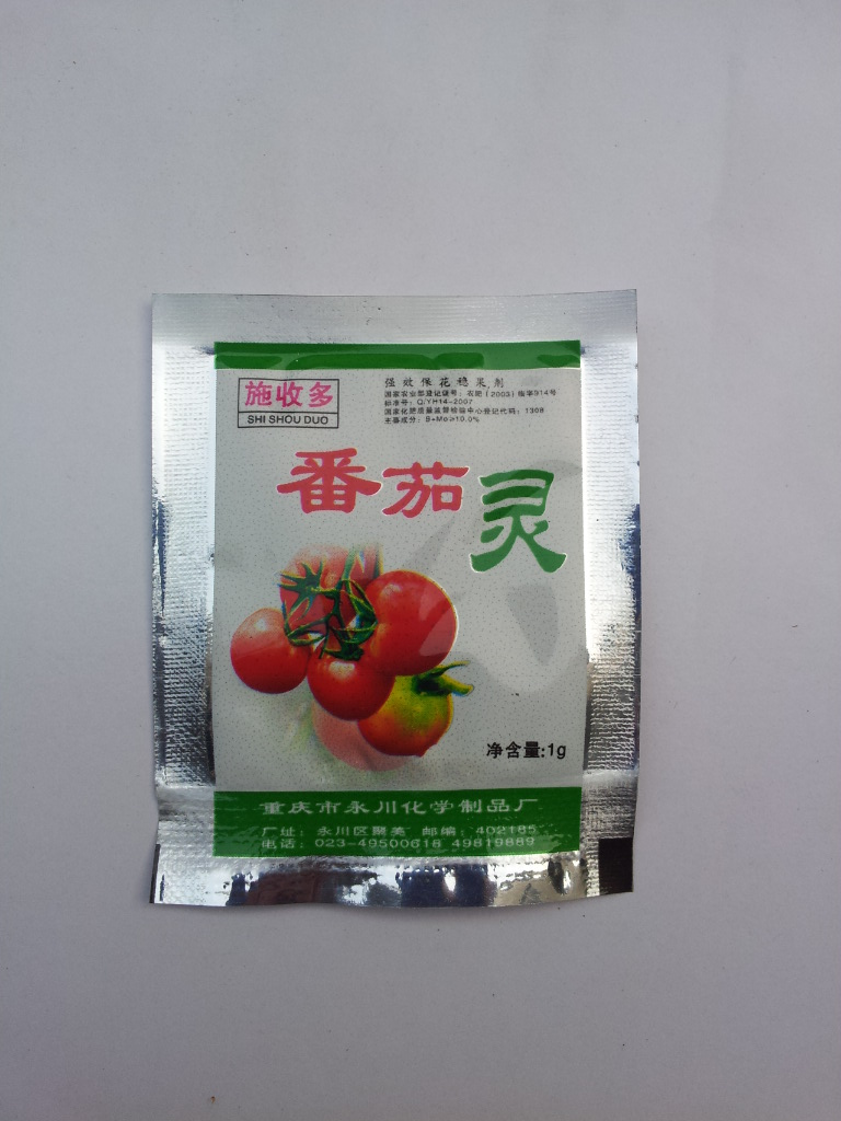 Tomato spirit Tomato cultivation as many as 99% of eggplant can also be used to increase production Effective 1 g/package(China (Mainland))