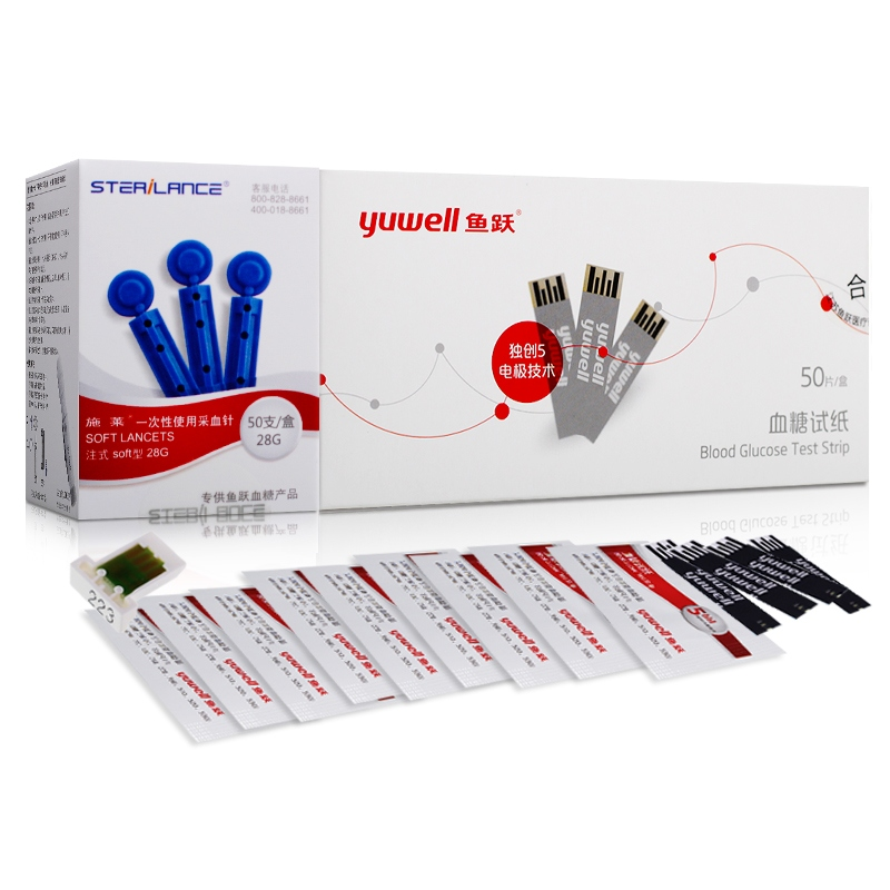 yuwell 100pcs diabetic test strips yuyue blood glucose test strips free glucometer blood sugar test strips for 510520710720730