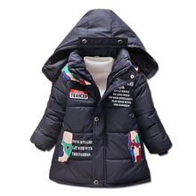 Fashion Winter Children's Clothing Boys Removable Hat  Zipper Thickening Wadded Jacket Cotton Padded Coat Winter Jacket For Boys(China (Mainland))