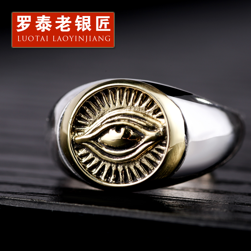 Luo Tai silversmith old 925 Silver Eye of God Horus silver ring ring ring opening Thai words<br><br>Aliexpress