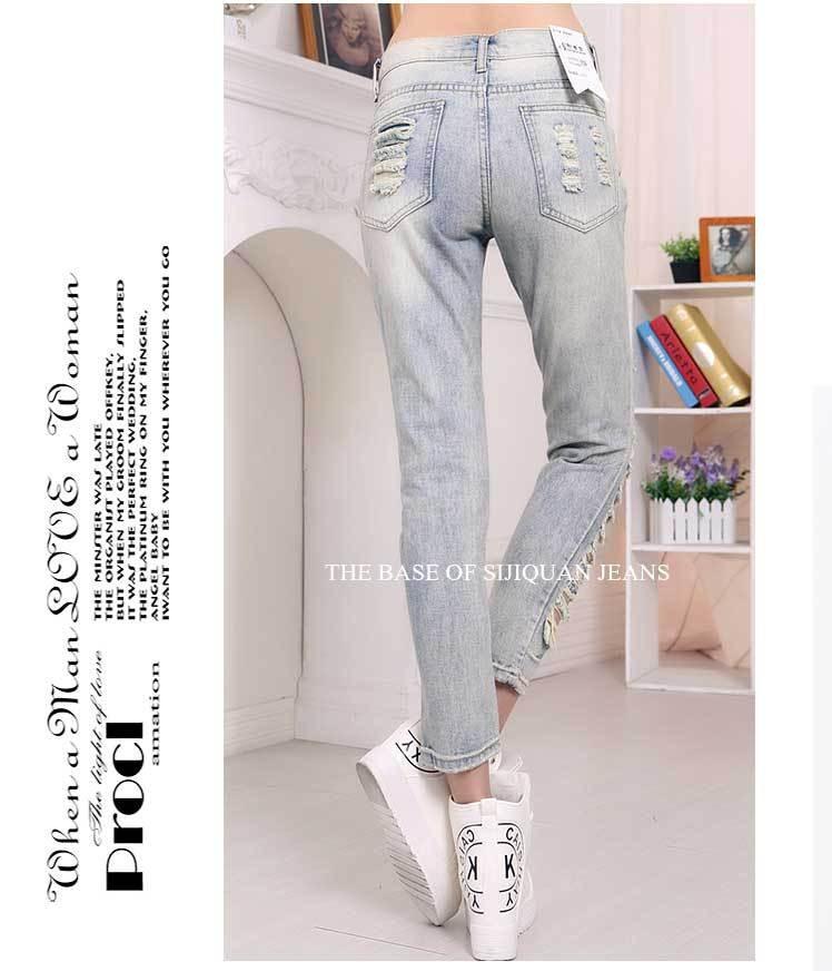 Скидки на Тонкий отверстие джинсы женский низкой ручной хлопок джинсовые брюки