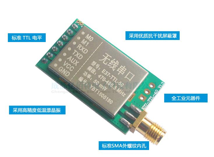 Wireless serial port E37-TTL-50 490M wireless module microcontroller serial passthrough | 470MHz wireless meter reading(China (Mainland))