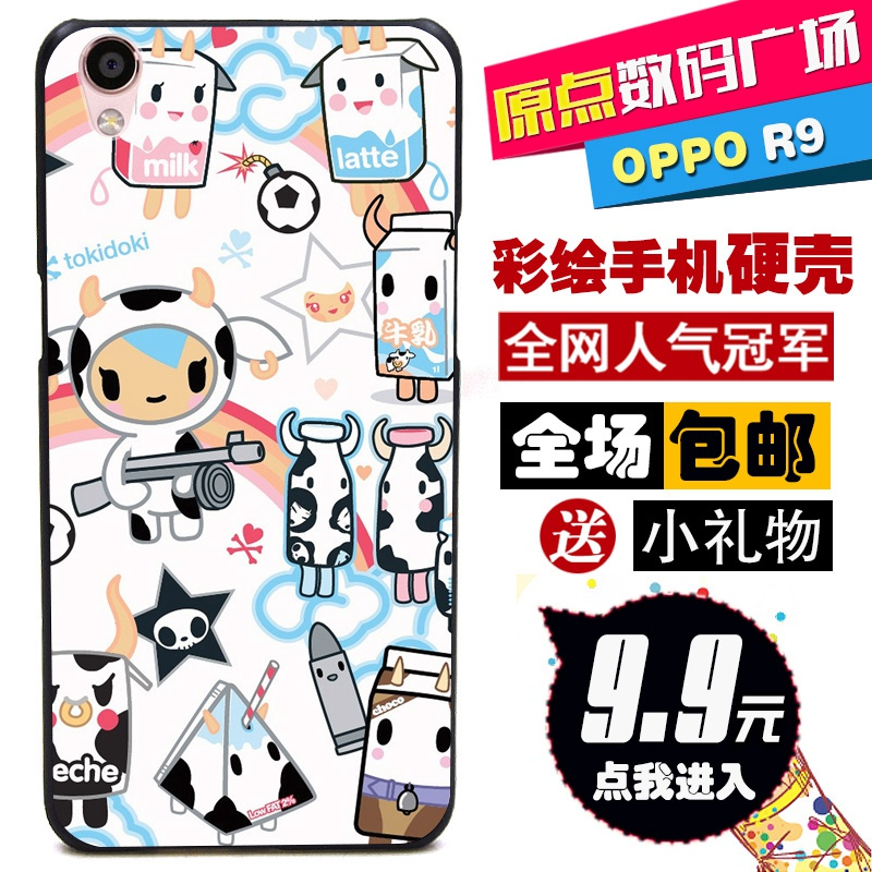 FOR OPPO R9 R9tm / R9 PLUS mobile phone protection case Painting Square set Lovely Lovely 2 s housing cover(China (Mainland))
