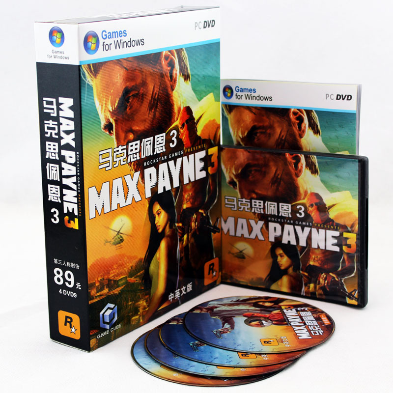 2015Original box PC games Max Payne 3 windows Serial Number FPS DVD sofwares - Professional Software Shop store