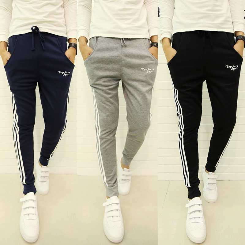 2015 Brand New Fashion Brand Sweatpants Trousers Men Harem Pants Sport Pants Men S Big Pocket