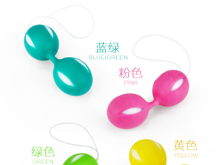 Female Smart Ball Silicone Duotone Vaginal Balls Women Postpartum Recovery Waterproof Health Care Tool  Female Smart Ball Silicone Duotone Vaginal Balls Women Postpartum Recovery Waterproof Health Care Tool  Female Smart Ball Silicone Duotone Vaginal Balls Women Postpartum Recovery Waterproof Health Care Tool  Female Smart Ball Silicone Duotone Vaginal Balls Women Postpartum Recovery Waterproof Health Care Tool  Female Smart Ball Silicone Duotone Vaginal Balls Women Postpartum Recovery Waterproof Health Care Tool