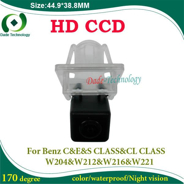 Night vision CCD HD Car backup camera car Reverse camera For Benz C E S CL Class W204 W212 W216 W221 color car parking camera(China (Mainland))