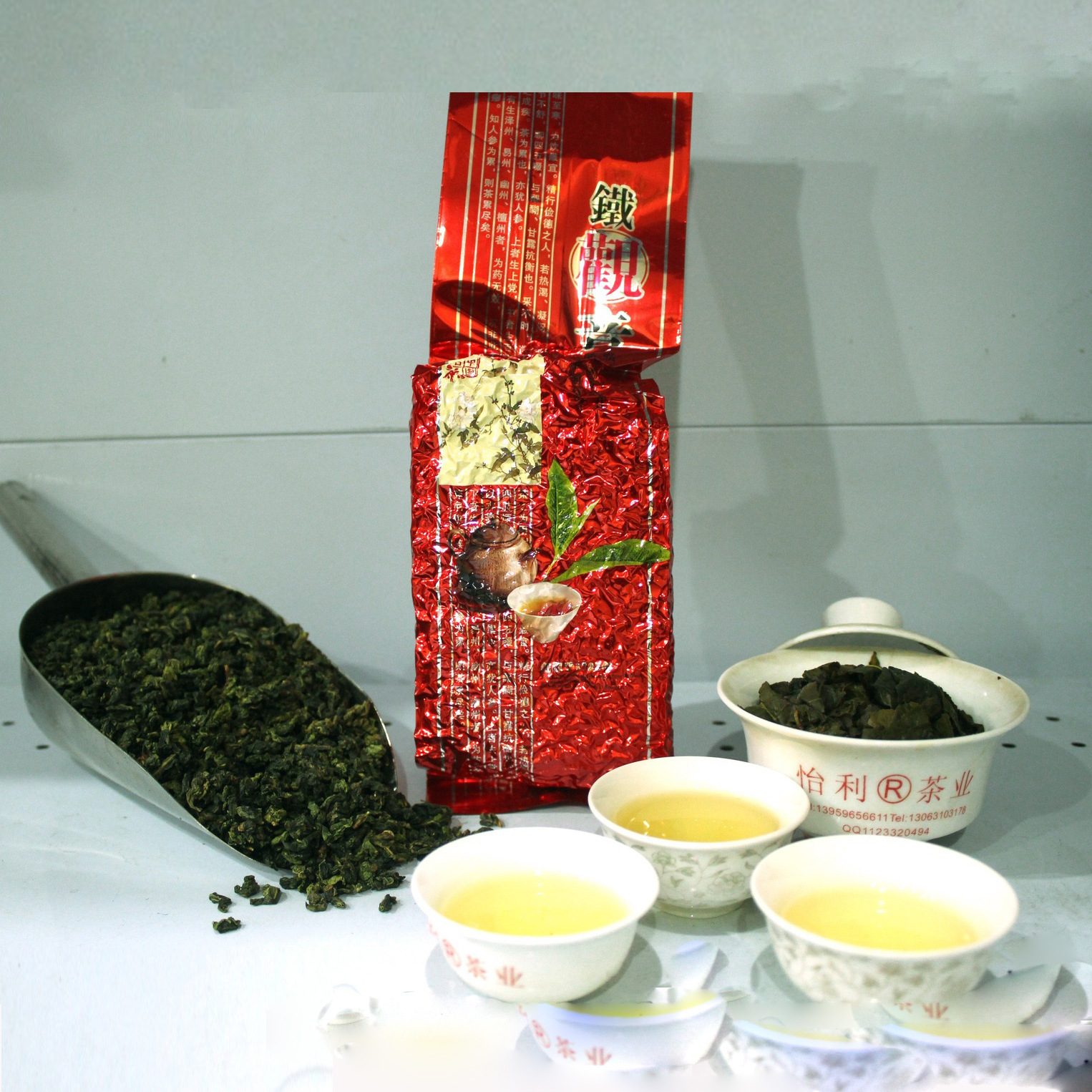 The mountain of Fujian Oolong Tea Anxi Tieguanyin tea fragrance type vacuum catty installed 250 grams of pure taste<br><br>Aliexpress