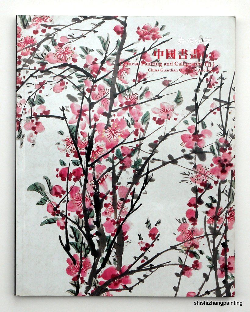 catalog Chinese painting and calligraphy GUARDIAN auction 2010 art book<br><br>Aliexpress