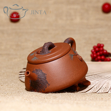 Yixing purple clay painting SHIPIAO   teapot zisha sand tea pot kungfu  set  200ml JN1316