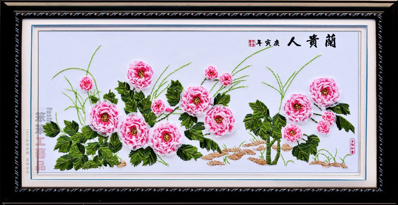 Beautiful and charming peony silk ribbon embroidery simple