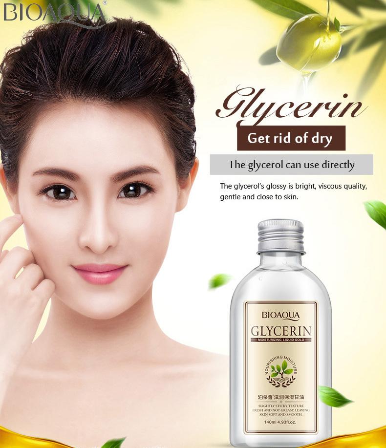 BIOAQUA Natural glycerin moisturizing Face Cream Skin Care Multiple functions Body Skin Fresh Keep Skin Soft Smooth anti-aging(China (Mainland))