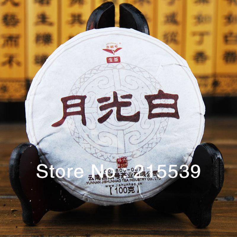 GRANDNESS Chinese Yunnan JISHUNHAO Moonlight white Pu Er Puer Pu Erh RAW tea health tea