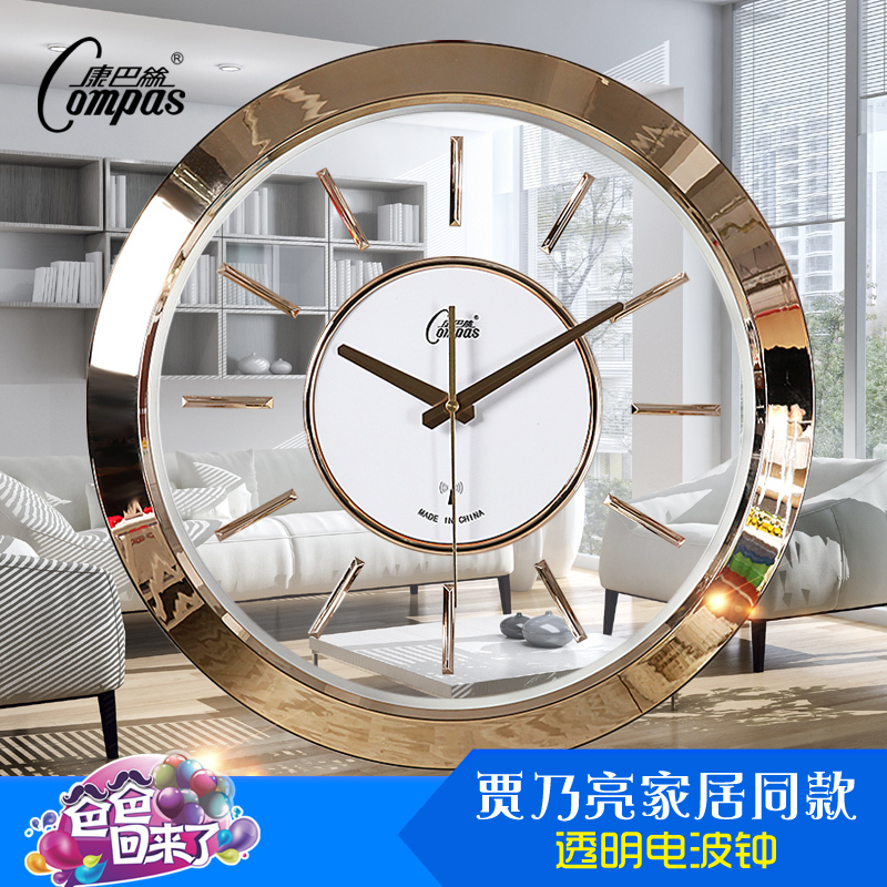 Intelligent transparent clock fashion wall clocks creative for Living room wall clocks