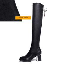 2018 Siyah Yuvarlak Ayak Kadın Uyluk Yüksek Uzun Çizmeler Geri Dantel Up Marka Tasarımcısı Diz Üzerinde Çizmeler Bayanlar Kalın topuklu Patik(China)
