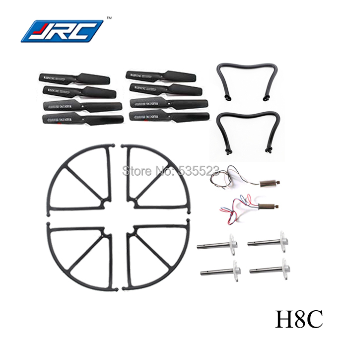 Value Meal JJRC H8C RC Quadcopter Spare Parts Set Motors Blades Propeller Protection Cover ,etc Part Also DFD F183 Drone - Exclusive Shop store