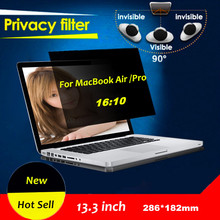 13.3 Inch (Diagonally Measured) Privacy Screen for MacBook Air /Pro Widescreen Laptops with 16:10 aspect ratio(China (Mainland))