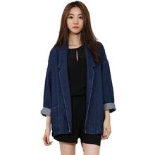 2016 Autumn Winter Women Casual Long Denim Jacket open stitch Fashion Regular Sleeve Loose Cotton Jeans Coat