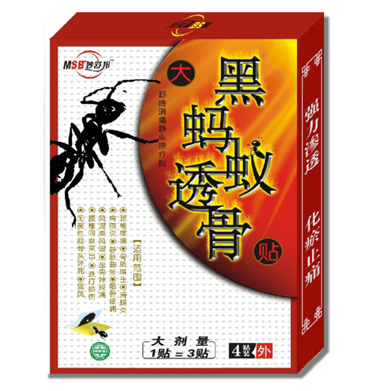 4sticker/box Plasters 100% Natural Traditional Chinese Medicine Therapy Stickers Black Ants Magnet Pain Relief Patch
