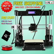 Updated Big size 220*220*240mm High Quality Precision Reprap Prusa i3 DIY 3d Printer kit with 1 Rolls Filament 8GB SD card & LCD