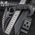 HX OUTDOORS karambit knife tiger claw shape camping multi knife D2 blade saber tactical knife Hunting
