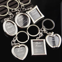 Metal Alloy Insert Photo Picture Frame Keyring Keychain Keyfob Love Craft Gift On Car
