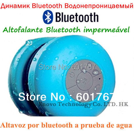 Altavoces inalambricos 5.1 Mini mp3 Waterproof Portable Wireless Bluetooth Shower Speaker Altifalante semfio Haut parleur douche
