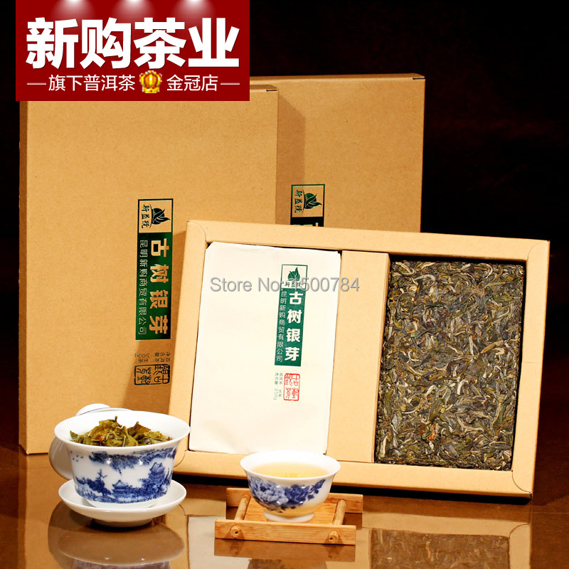 Promotion premium Chinese Yunnan puer tea 250g*2 Old tree ripe puerh cooked cha health care products Food - Eastern charm store