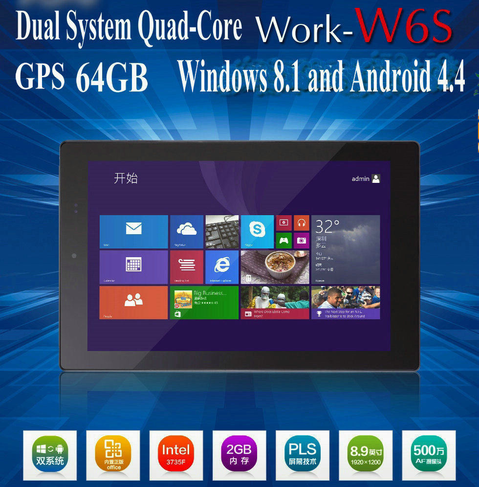 """8.9"""" inch Dual System Microsoft Windows 10 and Android 4.4 Quad Core 2 IN 1 System Netbook 64GB Tablet PC Mini Netbook Computer(China (Mainland))"""