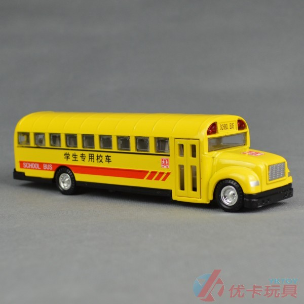 School bus model WARRIOR bus toy car