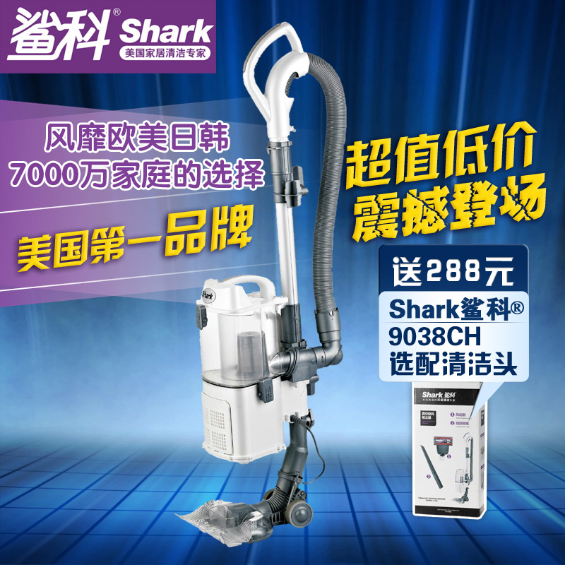 Shark 9038ch almighty vacuum cyclone vacuum cleaner portable 1 mites(China (Mainland))