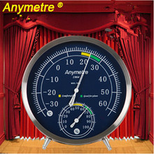 High precision stainless steel thermometer hygrometer household no batteries baby thermometer