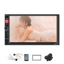 Автомагнитола 2 Din автомобильное радио Coche сенсорный экран Аудио Bluetooth Камера заднего вида Multimidio MP5 плеер 7010b Кассетный рекордер(China)
