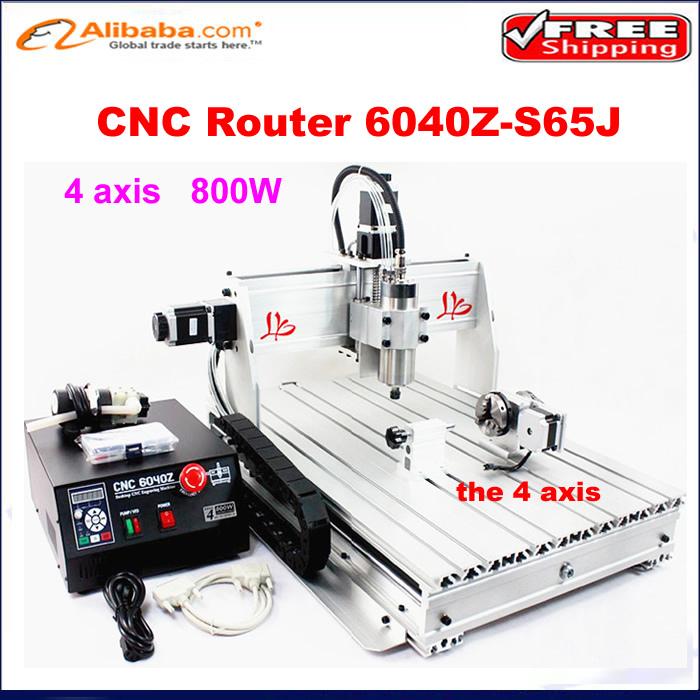 cnc milling machine 4 axis