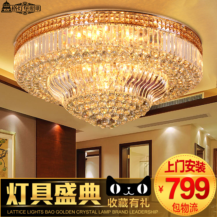 Best selling modern brief living room crystal lamp circle led living room lamps ceiling Best led light bulbs for living room