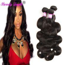 8A Brazilian Virgin Hair Body Wave 3 Bundles Mink 100% Human Weave Extensions - BEAUTY LENGTH HAIR BL Store store